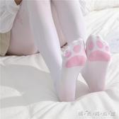 貓爪連褲襪女二次元日系洛麗塔軟妹可愛腳印貓咪長筒過膝白色絲襪 晴天時尚館
