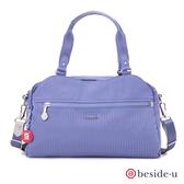 BESIDE-U Endeavor Trim時尚女大容量手提斜背包-海洋藍