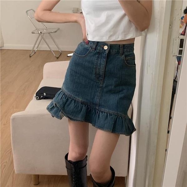 荷葉邊牛仔魚尾半身裙女2021年夏天新款高腰顯瘦裙子A字包臀短裙 【端午節特惠】