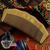 天然綠檀木梳-短柄(密齒) 財神小舖【ED-114A】疏通氣血、減少脫髮