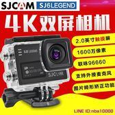 SJCAM高清SJ6防水運動攝像機潛水下照相機4K迷你摩托車頭盔航拍DVJD CY潮流站