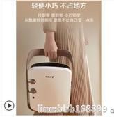 暖風機 艾美特暖風機家用取暖器節能速熱小型電暖氣暖器浴室省電壁掛防水 瑪麗蘇DF