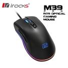 [PMW3389] iRocks M39 Pro RGB光學遊戲滑鼠