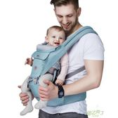 四季多功能寶寶單凳小孩子的腰登通用抱帶坐凳【甲乙丙丁生活館】