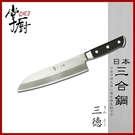 《掌廚HiCHEF》日本三合鋼 18.5cm主廚刀 (L-643) 台灣製 出刃