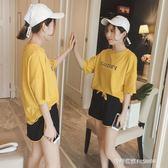 夏裝新款時尚運動套裝女白色t恤短袖短褲學生韓版寬鬆兩件套   時尚潮流