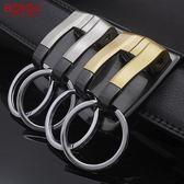 汽車鑰匙扣 男士汽車腰掛件創意簡約多功能不銹鋼雙環鑰匙扣 AW6765『愛尚生活館』
