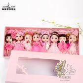仙仙婚紗芭比娃娃禮盒套裝女孩兒童玩具節日創意禮品芭芘娃娃【幸福家居】