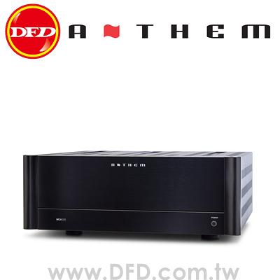 (預購) 加拿大 ANTHEM MCA325 三聲道後級擴大機 公司貨
