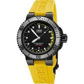 ORIS 豪利時Aquis Depth Gauge 深度測量潛水套錶IP 黑46mm 0173376754754 SET RS
