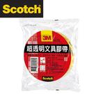 3M 502S Scotch 超透明OPP膠帶 12mmx40y / 個