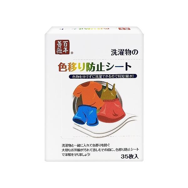 百年薔薇 科技洗衣防染吸色片11x28cm(35枚入)【小三美日】原價$159