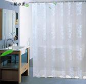 簡迪浴室浴簾布防水防霉加厚衛生間隔斷簾子磨砂透明窗簾送掛鉤【櫻花本鋪】