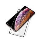 iPhone12/12Pro Max抗藍光鋼化膜 電鍍防指紋防刮防磨手機膜 手機保護貼(iPhone11~12ProMax適用)-JoyBaby