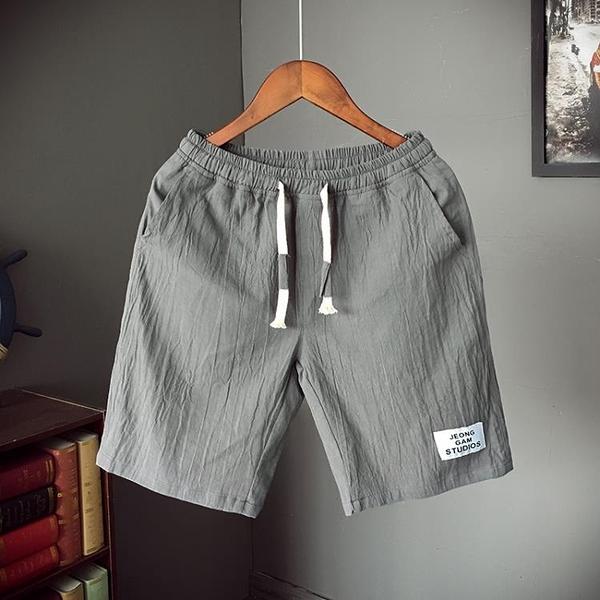 休閒短褲 棉麻短褲男加肥加大碼中5五分褲夏季天休閒潮胖寬鬆薄款日系透氣