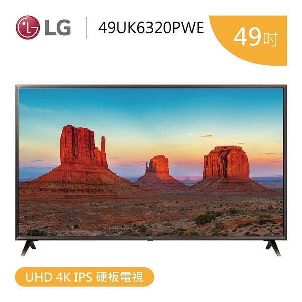 LG 49吋UHD 4K IPS硬板電視