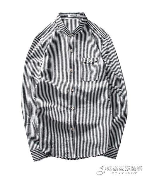 青少年男士長袖條紋襯衫修身韓版打底免燙襯衣青年學生衣服寸衫 时尚芭莎