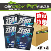 ZERO/零 5W40 EP RS 日本原裝機油 4L (4瓶/箱)