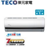 TECO東元13-15坪 變頻冷暖 分離式冷氣 MA-72IH-BV/MS-72IH-BV