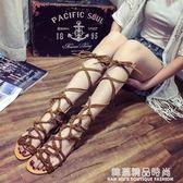 夏季羅馬歐美鬆緊性感露趾長筒涼鞋女平跟綁帶鏤空高筒平底涼靴