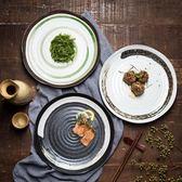 創意日式盤子異形餐盤個性陶瓷平盤餐具牛排盤早餐盤家用菜盤【中秋節85折】