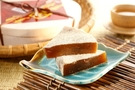 【阿美麻糬】黑糖桂圓糕...