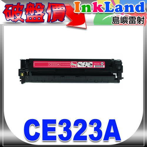 HP CE323A / No.128A相容碳粉匣(紅色)【適用】CP1525nw/CM1415fn /另有CE320A黑/CE321A藍/CE322A黃