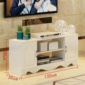 電視櫃現代簡約茶幾組合套裝臥室迷你小戶型地櫃歐式客廳電視機櫃RM 免運快速出貨