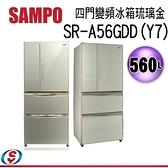 【信源電器】560公升 【SAMPO聲寶四門變頻冰箱】SR-A56GDD(Y7)