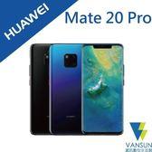 【贈華為音箱+LED隨身燈】HUAWEI Mate 20 PRO 6G/128G 智慧型手機【葳訊數位商城】