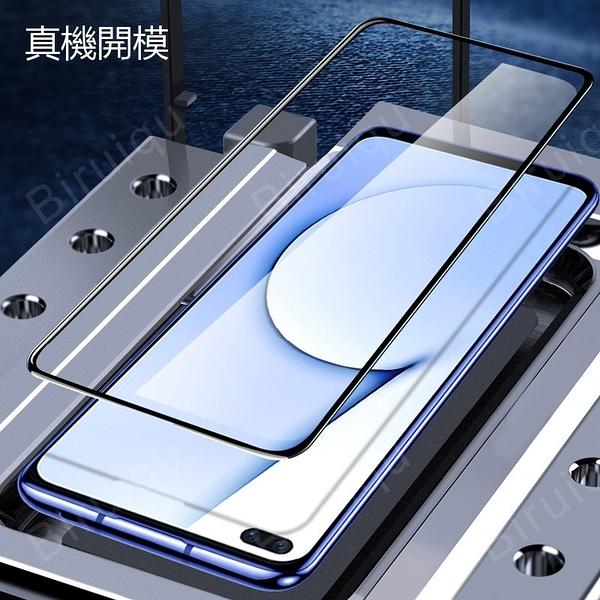 【限時買二送一】Realme 6 6i X3 RealmeX3 X50 玻璃貼 2.5D 9H 玻璃保護 滿版 邊膠
