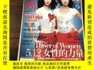 二手書博民逛書店時尚cosmo罕見2008.10Y270271