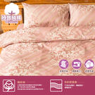 純棉〔水榭花影〕雙人加大被套床包組