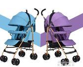 嬰兒四輪推車可坐可躺寶寶傘車超輕便折疊避震防駝背四季旅游必備igo   麥琪精品屋