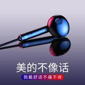 FANBIYA Q8耳機入耳式手機通用重低音炮K歌蘋果6有線耳塞運動線控 享家生活馆