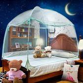 一件免運-蚊帳三開門蒙古包蚊帳1.5m床雙人家用1.8米拉鍊有底學生1.2宿舍xw