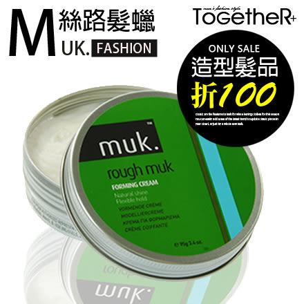 ToGetheR+【CTF005】時尚新潮推薦款MUK.絲路髮蠟