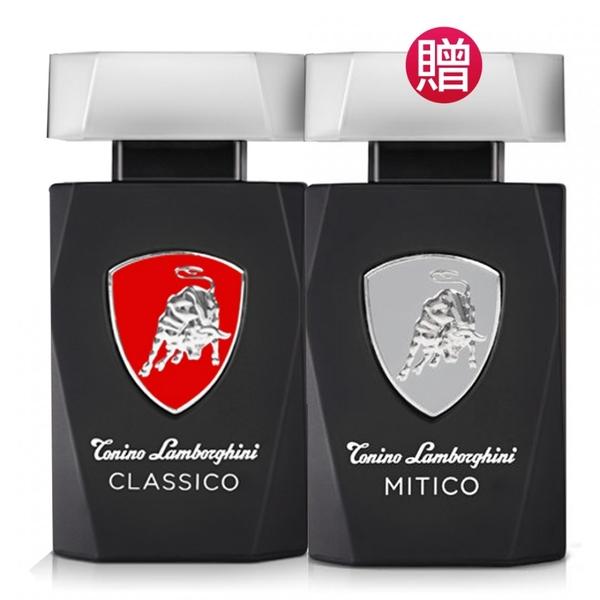 Tonino Lamborghini 經典能量男性淡香水75ml(贈)神話能量男性淡香水75ml Vivo薇朵