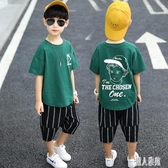 童裝男童套裝夏裝2020新款洋氣兒童中大童短袖兩件套韓版帥氣潮衣 LR20064『麗人雅苑』