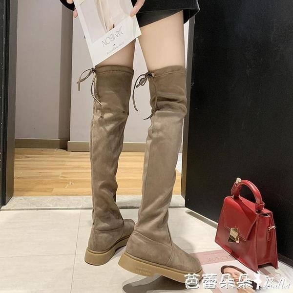 長靴女過膝2019新款秋冬季ins網紅瘦瘦彈力靴秋款高筒平底長筒靴『快速出貨』