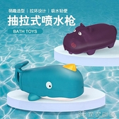 沙灘玩具 夏季萌趣寶寶洗澡玩具兒童卡通戲水玩具戶外沙灘鯨魚抽拉式噴水槍