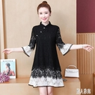 2020春夏新款新款中式旗袍立領蕾絲大擺長袖連身裙大碼洋裝 LR20132『麗人雅苑』