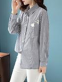 襯衫 大碼女襯衫寬鬆休閒秋季條紋拼接口袋刺繡翻領襯衫寬松長袖襯衣女NB11依佳衣