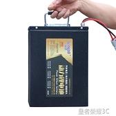 鋰電池 電動車鋰電池72v48v60v大容量外賣三元鋰電池電摩電瓶車三輪車32AYTL
