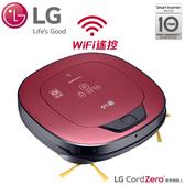 LG樂金 清潔掃地機器人 VR66713LVM (WiFi版) 典雅紅