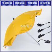 嬰兒遮陽傘 生產嬰兒推車用傘晴雨創意遮陽兒童雨傘開發印刷logo 珍妮寶貝