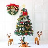 聖誕樹 1.8米套餐迷你仿真樹米小大型家用節日商場裝飾加密 - 維科特