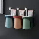 牙刷架 免打孔網紅家用刷牙杯漱口杯套裝衛生間壁掛電動牙刷置物架【幸福小屋】