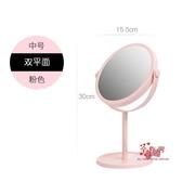 化妝鏡 桌面台式美妝led帶燈宿舍便攜梳妝鏡家用網紅放大雙面鏡 多款可選