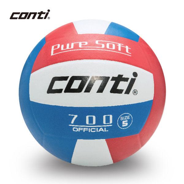 ║Conti║超軟橡膠排球-5號V700-5-RWB